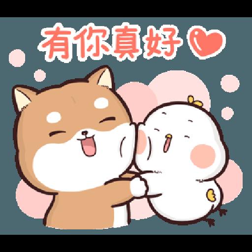 Shiba Inu PIPI's life(3) by Liz - 1 - Sticker 18