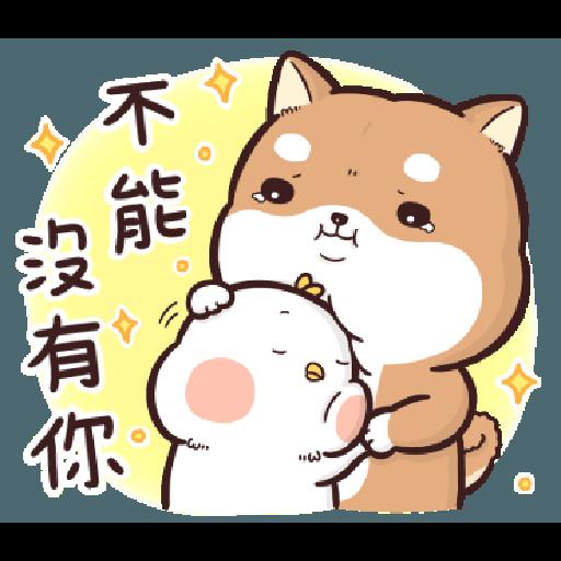 Shiba Inu PIPI's life(3) by Liz - 1 - Sticker 17