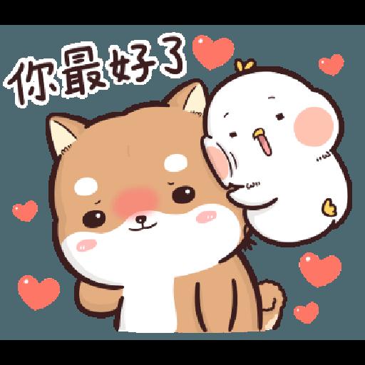 Shiba Inu PIPI's life(3) by Liz - 1 - Sticker 7