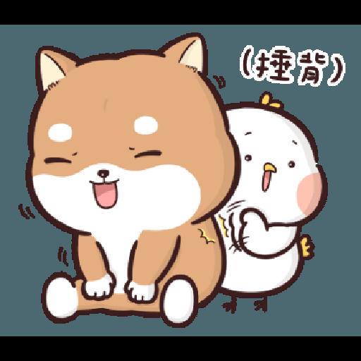 Shiba Inu PIPI's life(3) by Liz - 1 - Sticker 4