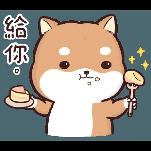 Shiba Inu PIPI's life(3) by Liz - 1 - Sticker 15