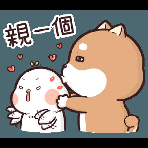 Shiba Inu PIPI's life(3) by Liz - 1 - Sticker 14