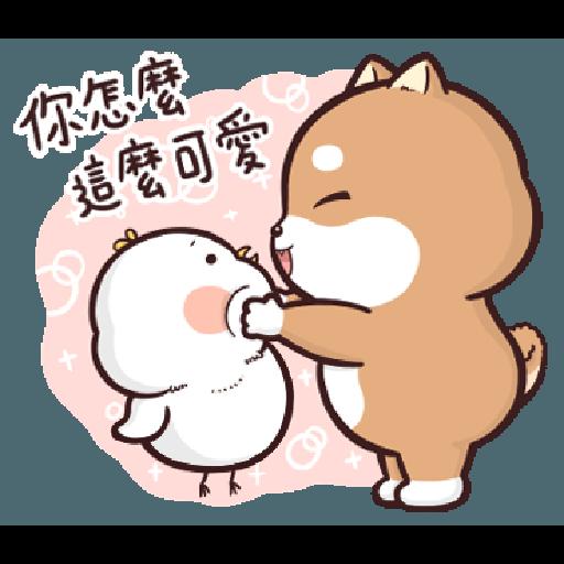 Shiba Inu PIPI's life(3) by Liz - 1 - Sticker 9