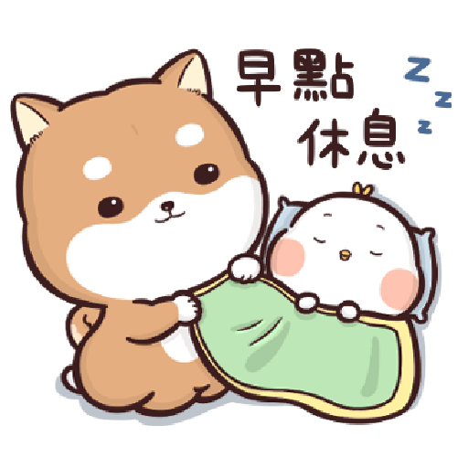 Shiba Inu PIPI's life(3) by Liz - 1 - Sticker 1