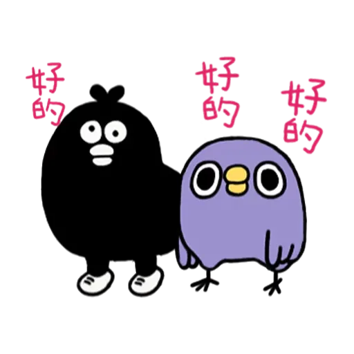 雞18 - Sticker 30