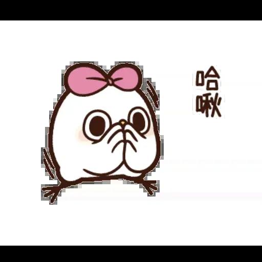 雞18 - Sticker 3
