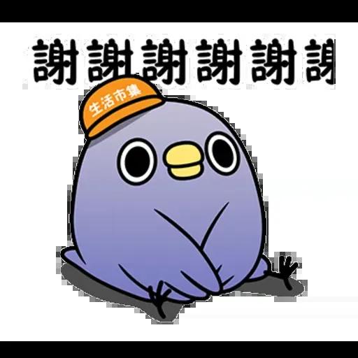 雞18 - Sticker 19