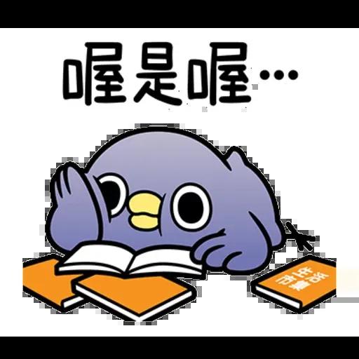 雞18 - Sticker 28