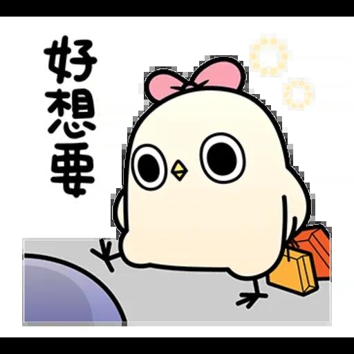 雞18 - Sticker 26