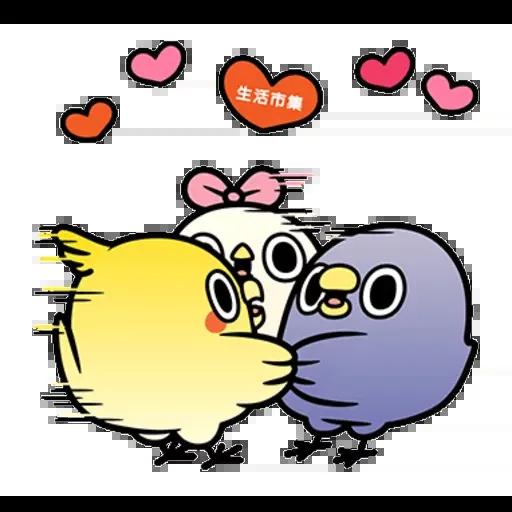 雞18 - Sticker 27