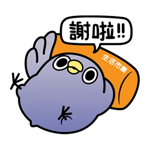 雞18 - Sticker 23