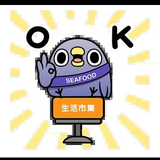 雞18 - Sticker 25
