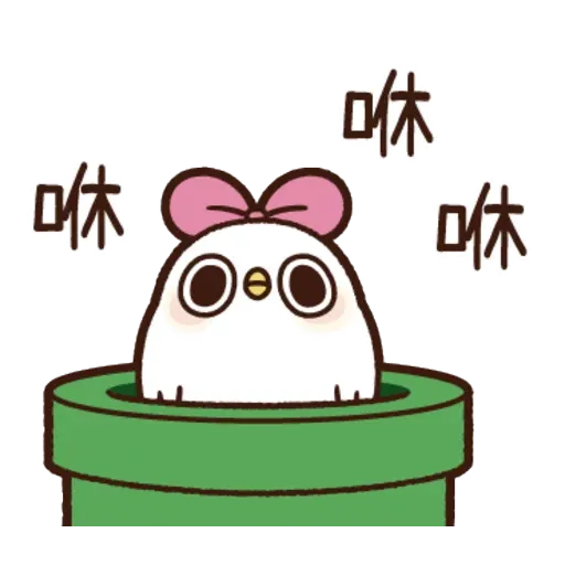 雞18 - Sticker 8
