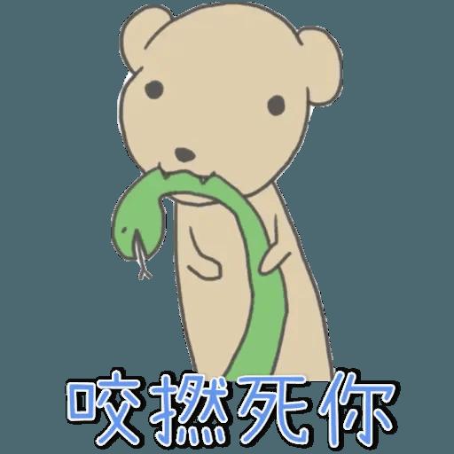 蛇獴救港 - Sticker 10