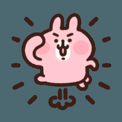 kanahei1 - Sticker 2