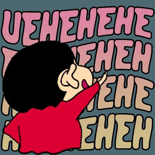 Sinchan - Sticker 24