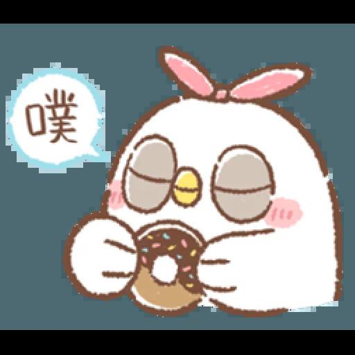 """太可愛了!誰能不""""鳥""""我 (2) - Sticker 16"""