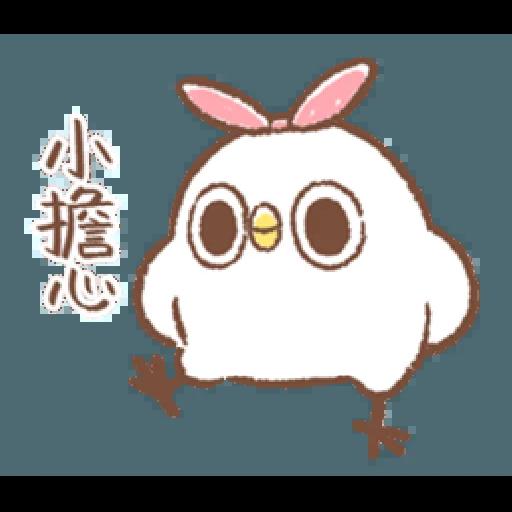 """太可愛了!誰能不""""鳥""""我 (2) - Sticker 13"""
