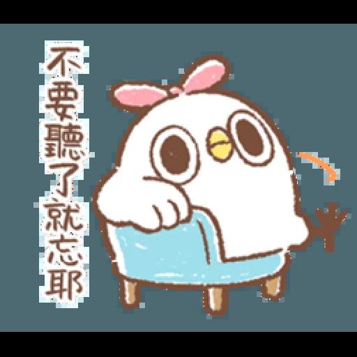 """太可愛了!誰能不""""鳥""""我 (2) - Sticker 17"""