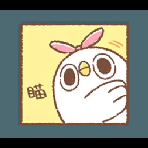 """太可愛了!誰能不""""鳥""""我 (2) - Sticker 1"""