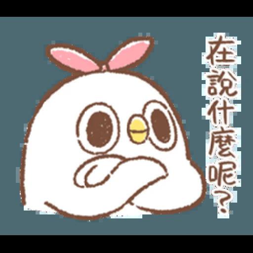 """太可愛了!誰能不""""鳥""""我 (2) - Sticker 19"""