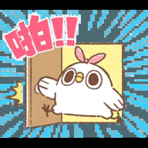 """太可愛了!誰能不""""鳥""""我 (2) - Sticker 2"""