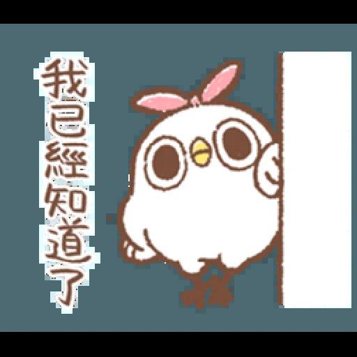 """太可愛了!誰能不""""鳥""""我 (2) - Sticker 3"""