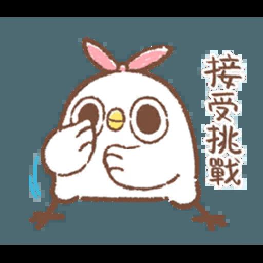 """太可愛了!誰能不""""鳥""""我 (2) - Sticker 4"""