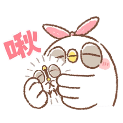 """太可愛了!誰能不""""鳥""""我 (2) - Sticker 8"""