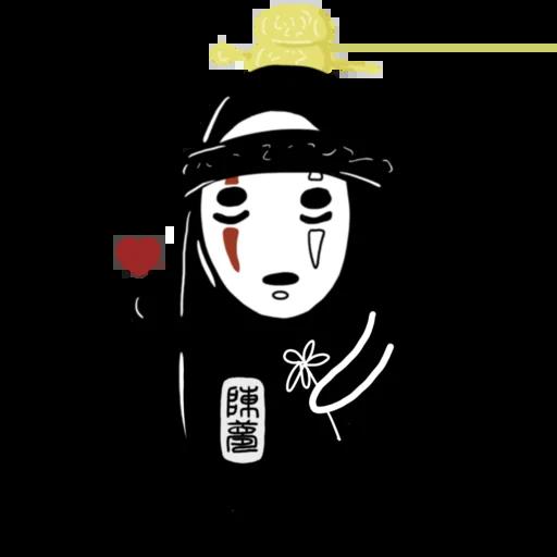 無面男 - Sticker 8