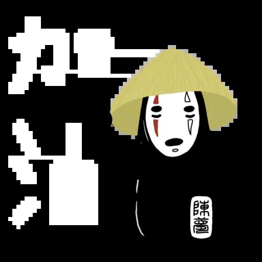 無面男 - Sticker 12