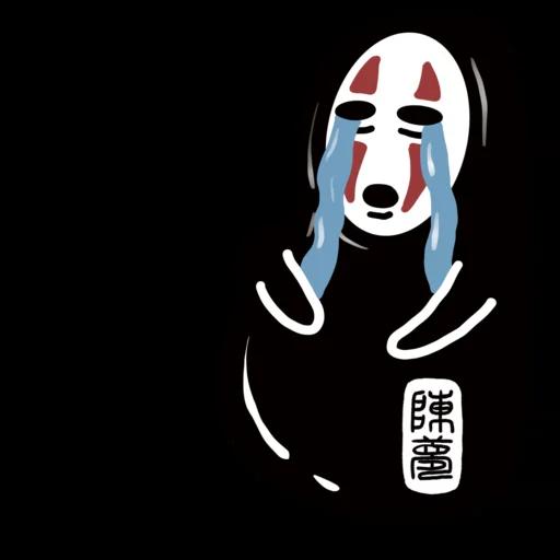 無面男 - Sticker 15