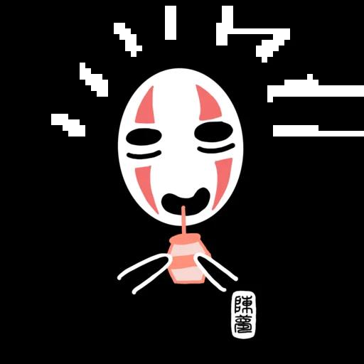 無面男 - Sticker 9