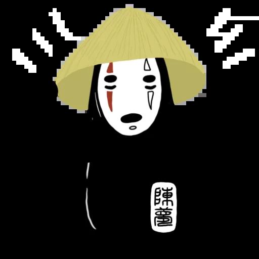 無面男 - Sticker 10