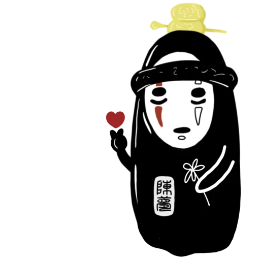 無面男 - Sticker 13