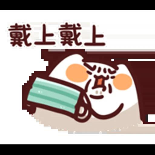 野生喵喵怪 L.11 (1) - Sticker 17