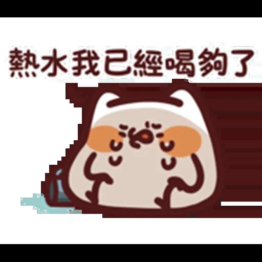 野生喵喵怪 L.11 (1) - Sticker 16