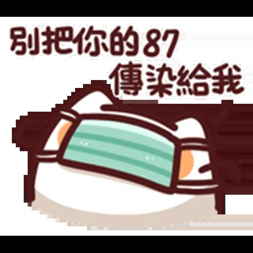 野生喵喵怪 L.11 (1) - Sticker 3