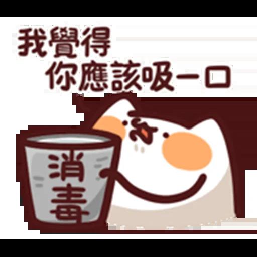 野生喵喵怪 L.11 (1) - Sticker 1