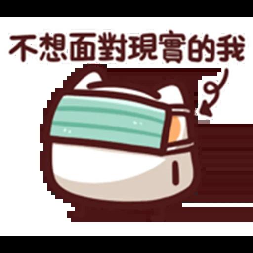 野生喵喵怪 L.11 (1) - Sticker 4