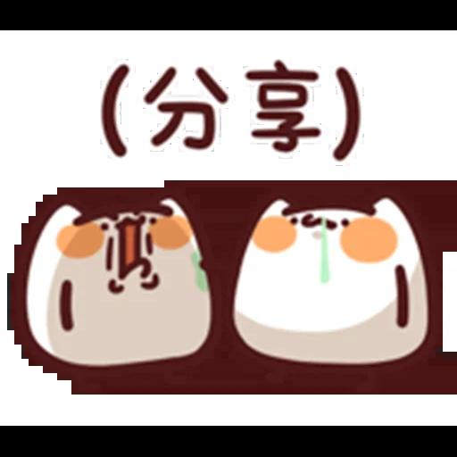 野生喵喵怪 L.11 (1) - Sticker 12