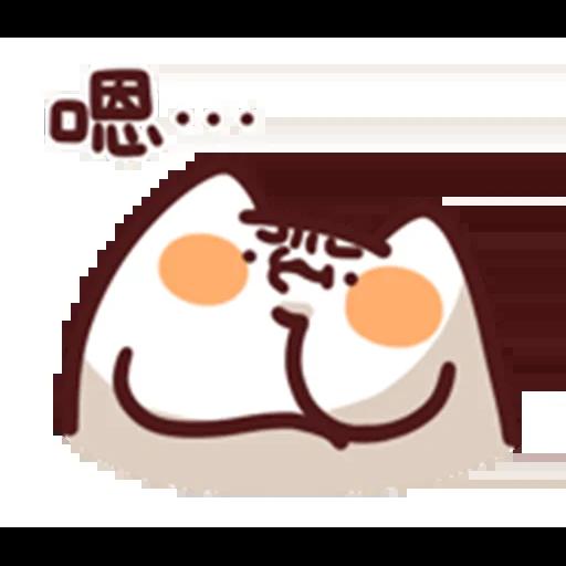 野生喵喵怪 L.11 (1) - Sticker 7