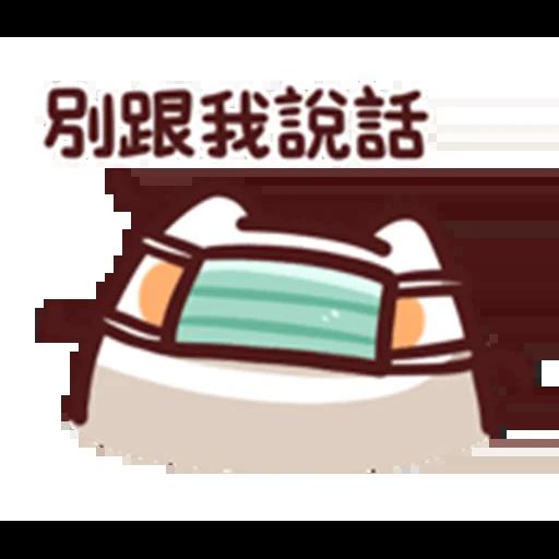 野生喵喵怪 L.11 (1) - Sticker 14