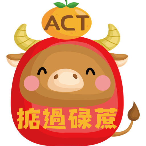 ACT happy new year - Tray Sticker