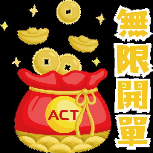 ACT happy new year - Sticker 2