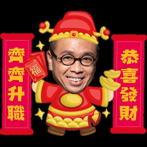 ACT happy new year - Sticker 4