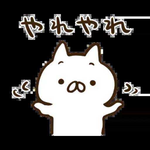 nekopen onomatopoeia - Sticker 5
