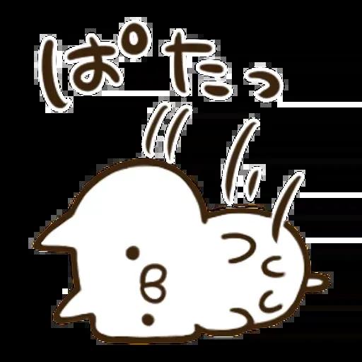 nekopen onomatopoeia - Sticker 7