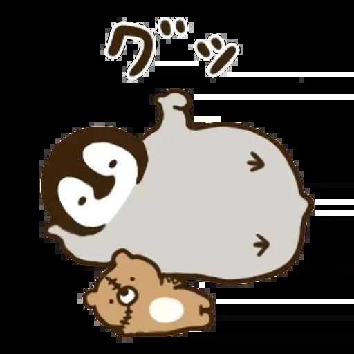 nekopen onomatopoeia - Sticker 14
