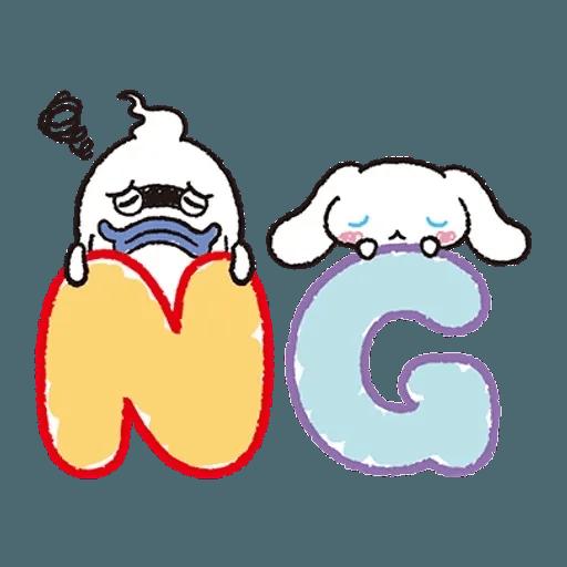 fgc - Sticker 3